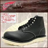 レッドウィング RED WING 8165 6インチ プレーン トゥ ブーツ 黒 レザー MADE IN USA アイリッシュセッター メンズ(男性 紳士用)(red wing REDWING レッド ウィング ウイング BOOTS boots レッドウイング レッド・ウィング ワーク ブーツ 靴・ブーツ)