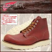 レッドウィング RED WING 8166 6インチ プレーン トゥ ブーツ 赤茶 レザー MADE IN USA アイリッシュセッター メンズ(男性 紳士用)(red wing REDWING レッド ウィング ウイング BOOTS boots レッドウイング レッド・ウィング ワーク ブーツ 靴・ブーツ)