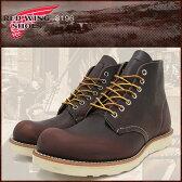 レッドウィング RED WING 8196 6インチ プレーン トゥ ブーツ 茶 レザー MADE IN USA アイリッシュセッター メンズ(男性 紳士用)(red wing REDWING レッド ウィング ウイング BOOTS boots レッドウイング レッド・ウィング ワーク ブーツ 靴・ブーツ)