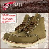 レッドウィング RED WING 8881 6インチ モカシン トゥ ブーツ オリーブ レザー アイリッシュセッター メンズ(男性 紳士用)(red wing REDWING レッド ウィング ウイング BOOTS boots レッドウイング レッド・ウィング ワーク ブーツ 靴・ブーツ)