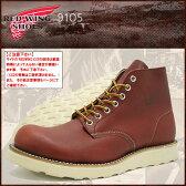 レッドウィング RED WING 9105 6インチ プレーン トゥ ブーツ 赤茶レザー アイリッシュセッター メンズ(男性 紳士用)(red wing REDWING レッド ウィング ウイング BOOTS boot レッドウイング レッド・ウィング ワーク ブーツ 靴・ブーツ)