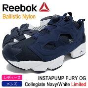 リーボックReebokスニーカーレディース&メンズインスタポンプフューリーOGカレッジエイトネイビー/ホワイト限定(INSTAPUMPFURYOGNavy/WhiteBallisticNylonポンプフューリー紺LADIESMENS・靴シューズSHOESV65752)
