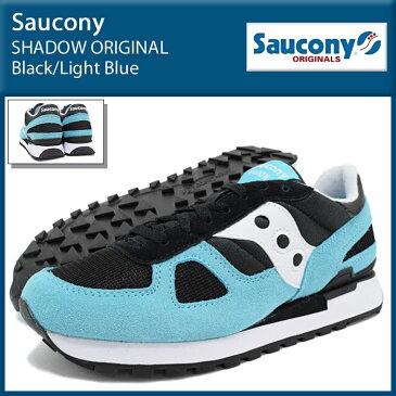 サッカニー Saucony スニーカー メンズ 男性用 シャドウ オリジナル Black/Light Blue(SAUCONY S2108-611 SHADOW ORIGINAL シャドー ローカット ブラック/ライトブルー SNEAKER MENS・靴 シューズ SHOES)
