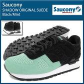 サッカニー Saucony スニーカー メンズ 男性用 シャドウ オリジナル スエード Black/Mint(SAUCONY S70257-6 SHADOW ORIGINAL SUEDE シャドー ローカット SNEAKER MENS・靴 シューズ SHOES) ice filed icefield