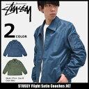 ステューシー STUSSY ジャケット メンズ Flight...