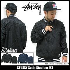 【送料無料】STUSSY Satin Stadium JKTステューシー STUSSY Satin Stadium ジャケット(stussy J...