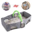 ベビー添い寝ベッド 新生児 0~12ヶ月 ベッドインベッド 折り畳み式 持ち運び便利 帰省用 携帯式 赤ちゃん連れの旅行&外出などに
