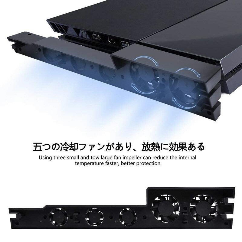 プレイステーション4, 周辺機器 P5Iseebiz PS4 Pro USB PS4 Pro PC USB