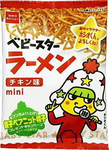 ベビースターラーメン ミニ(チキン)×30袋