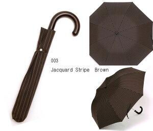 【送料無料】2段折りたたみ傘55×8トップレススチールジャガードストライプ【傘屋伝七/11558】名入れ可【楽ギフ_包装】