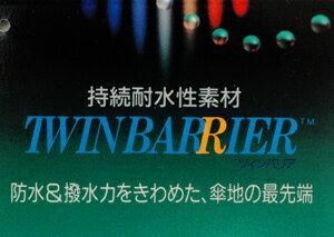 在庫処分Sale日本製RAMUDA65グログランツインバリアアカシア手開き式【傘屋伝七/17124】