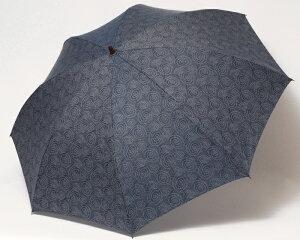 【送料無料】晴雨兼用2段折り畳み傘58×8伊勢型紙渦UV遮蔽率90%以上傘屋伝七/1400】【_包装】折りたたみ傘