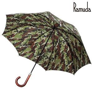 【送料無料】70×8PatternPainting〈迷彩1型)【傘屋伝七/1973】【_包装】