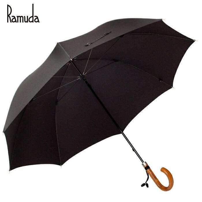 日本製【送料無料】大判傘 RAMUDA 70x8タフレックス無地紳士長傘[選べる5色]【楽ギフ包装】