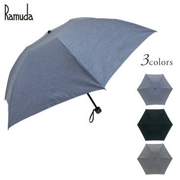 Ramuda 日傘 一級遮光 晴雨兼用 メンズ 紳士 日本製 日本製生地 修理 保証 uv 大きい ギフト プレゼント 名入れ ネームプレート 父の日 誕生日 敬老の日 傘寿 退職祝い