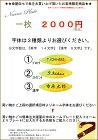 傘購入者限定ネームプレート【傘屋伝七/1946】