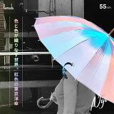 Ramuda 送料無料 16本骨 甲州織 虹 「Niji」 日本製 雨傘 55cm 玉虫 虹 オーロラ 甲州織 軽量 丈夫 日傘 UVカット 無地 カーボン骨 名入れ 女性用 母の日 敬老の日 還暦祝い 成人祝い ギフト プレゼント 手作り 修理 保障