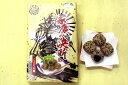 大河ドラマ『八重の桜』のごまだれ餅、15個箱入です。大河ドラマ『八重の桜』ごまだれ餅(15個入)