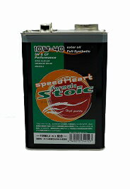 Speed Heart FORMULA Stoic (スピードハート フォーミュラストイック)エンジンオイルエステル採用 フルシンセティック フォーミュラストイック 10W-40  1L(1缶)画像