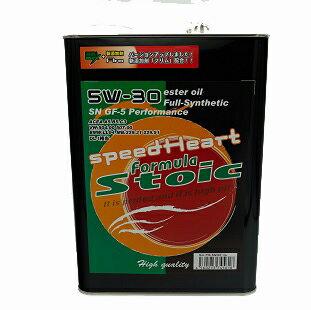 Speed Heart FORMULA Stoic (スピードハート フォーミュラストイック)エンジンオイル エステル採用  フルシンセティック SN/GF-5 Performanceフォーミュラストイック 5W-30 4L(1缶)画像