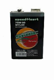 Speed Heart FORMULA Stoic (スピードハート フォーミュラストイック)エステル採用 フルシンセティック 75W-90 GL-5 MT/LSD対応  1L(1缶)画像