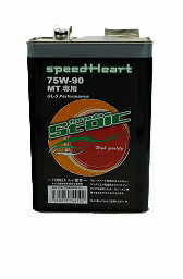 Speed Heart FORMULA Stoic 75W-90 MT専用 GL-5 MT専用画像