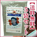縄で伝統的に石鹸やシャンプーに使われてきた天然粘土です。【送料無料】【5袋セット】 沖縄さ...