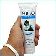 ボディケアジェル イエーロ120g 塗るだけでリラクゼーション。つらい部分にイエーロを適量すり込んで下さい。天然成分でやさしくケア。HIELO癒恵露 湿布