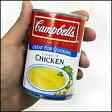【送料無料】 キャンベルチキンスープ濃縮305g(3〜4人前)×24缶セット 沖縄の家庭のストック食として、誰もが持っているキャンベルスープ。Campbells 【RCP】母の日ギフト 父の日ギフト