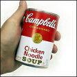 【送料無料】 キャンベルチキンヌードルスープ濃縮305g(3〜4人前)×24缶セット 沖縄の家庭のストック食として、誰もが持っているキャンベルスープ。Campbells 10P03Dec16 【RCP】バレンタイン・ホワイトデー