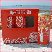 コカコーラ オリジナル デザイン コカ・コーラ