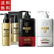 MARO17(マーロ)パーフェクトウォッシュ(シャンプー+コンディショナー+発毛促進ブースター)