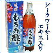 琉球もろみ酢シークワーサーエキス入り900ml 泡盛500年の歴史から生まれました!【日本の島_名産品】お中元ギフト