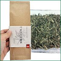 緑茶 べにふうき緑茶50g 沖縄県産無農薬 緑茶葉50g 花粉症対策 風邪予防 この時期、沖縄に避難してくる方々が多いいんです!べにふうき茶