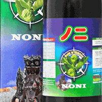 国産ノニ果汁100%ジュース