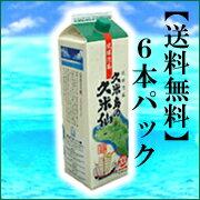 琉球泡盛久米島の久米仙6本パック