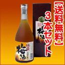 泡盛梅酒 瑞泉梅酒12度 500ml×3 瑞泉酒造