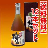 泡盛梅酒 瑞泉梅酒12度 500ml×12 瑞泉酒造