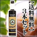 泡盛エスプレッソコーヒーリキュール500ml×3本セット ヘーゼルナッツ風味 久米仙酒造