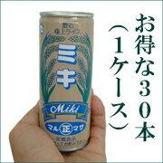 〜飲む極上ライス〜ミキ250g 【お得な30本セット(1ケース)】 お神酒代わりに マルマサファ...