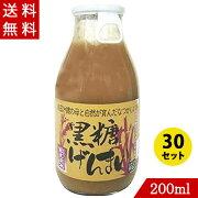 玄米黒糖げんまい(こくとうげんまい)黒糖玄米