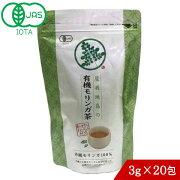 モリンガ茶(3g×20包)沖縄県屋我地島産100%無農薬