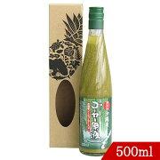 ゴーヤー原液(沖縄県産シークヮーサー10%入り)500ml