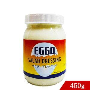 エゴー サラダドレッシング 450g EGGO SALAD DRESSING マヨネーズ