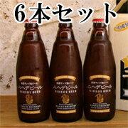 2006国際ビール大賞3年連続!世界が認めた深い味わいをご賞味ください。ニヘデビール350ml 6本...