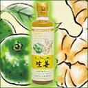 冬の定番「生姜」を沖縄県産シークワーサーでブレンドしたから、爽やか~~~、あったか~~~...
