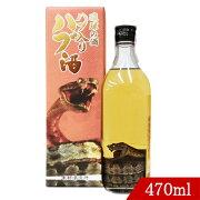 ハブ入りブ酒470ml