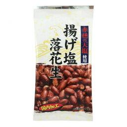 タクマ食品 揚げ塩落花生 6×24個入【同梱・代引き不可】
