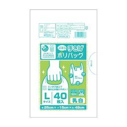 オルディ プラスプラスネオ手提ポリバックL 乳白40P×60冊 10655204【同梱・代引き不可】