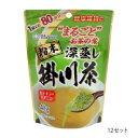 つぼ市製茶本舗 粉末深蒸し掛川茶 40g 12セット【同梱・代引き不可】